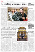 Газета The Minsk Times, полоса 10