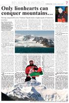 Газета The Minsk Times, полоса 7