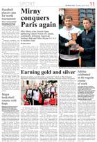 Газета The Minsk Times, полоса 11