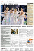 Газета The Minsk Times, полоса 12