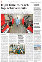 Газета The Minsk Times, полоса 4