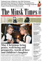 Газета The Minsk Times, полоса 1