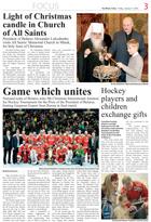 Газета The Minsk Times, полоса 3