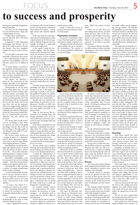 Газета The Minsk Times, полоса 5