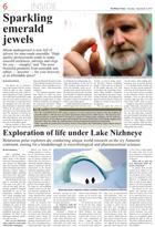 Газета The Minsk Times, полоса 6