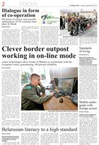Газета The Minsk Times, полоса 2