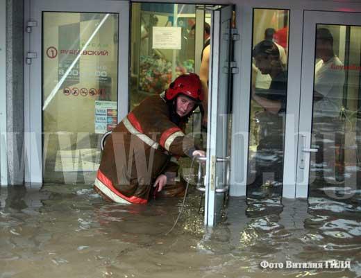 Потоп в магазине Рублевский