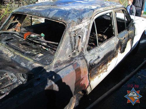 В Могилеве владелец ГАЗ-24 «Волга» получил ожоги при тушении автомобиля