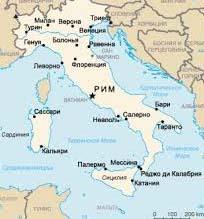 Национальный праздник Итальянской Республики - День Республики