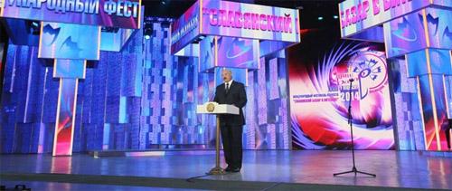Лукашенко высказался против фонограмм и слабых эстрадных номеров