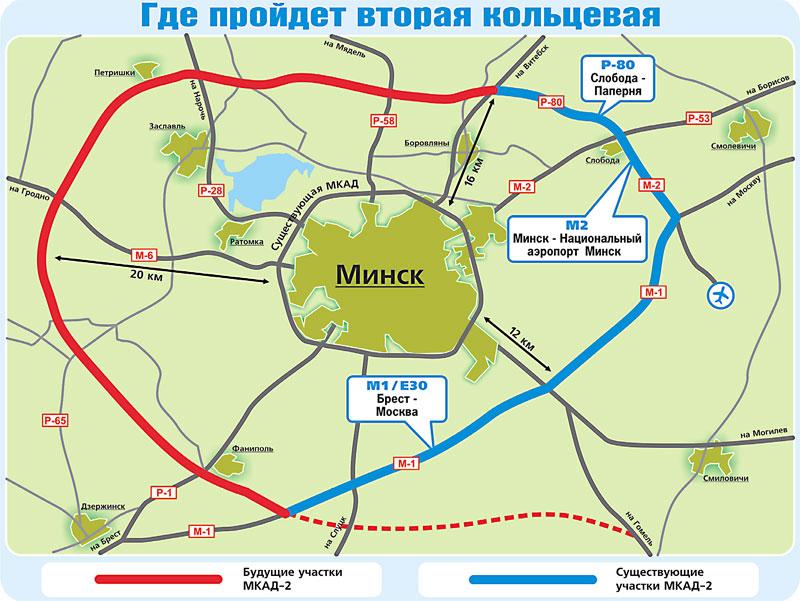карта мкад 2