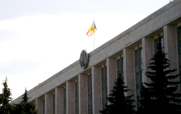 здание правительство Молдовы