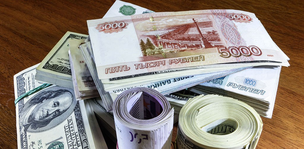 рубли евро доллары