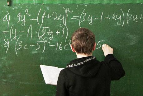Белорусские школьники победили на Международном турнире математиков