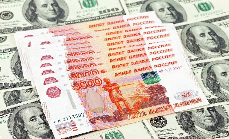 рубли доллары