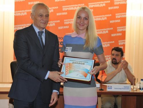 Учитель истории из Гомеля победила в конкурсе педагогов Союзного государства