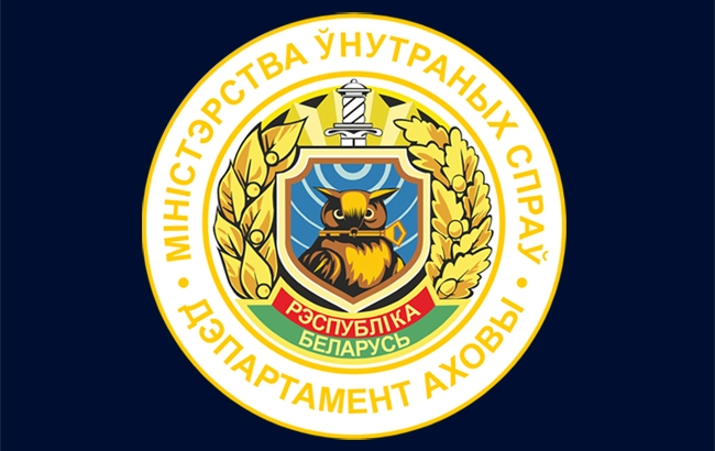 департамент охраны мвд лого