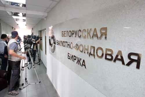Белорусский рубль укрепился к евро