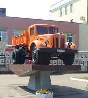 55 лет назад Минский автозавод выпустил 100-тысячный автомобиль МАЗ-205.
