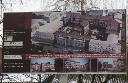 Прокуратура выявила нарушения при заключении инвестпроектов и строительстве жилья