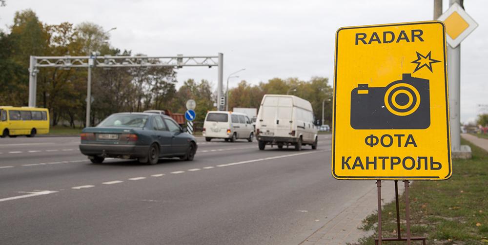 ГАИ планирует увеличить число камер на дорогах