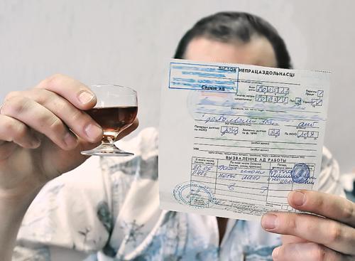 Как оплачивается больничный лист в беларуси с июля 2013 институт паразитологии москвы анализ крови на глисты и лямблии адрес