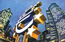 Михайлов мировой финансовый рынок