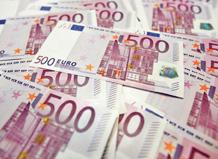 Курс евро в банках пензы