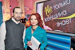 """Т.Лисицкая, Г.Морозов """"Не только женщина знает"""""""