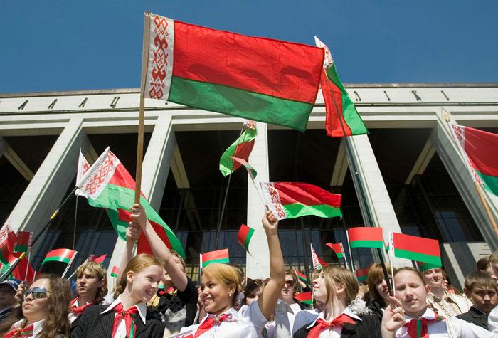 герб и флаг беларуси