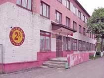 хотимск гостиницы