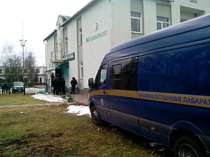 Утром 18 февраля (около 9.00) неизвестный вошел в помещение отделения АСБ