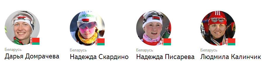 Сегодня Беларусь снова поборется за олимпийское золото