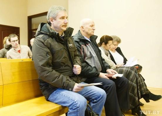 суд по делу экомедсервиса
