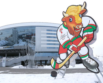 чемпионат, хоккей, минск, минск-арена