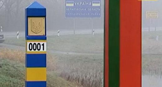 граница беларуси и украины