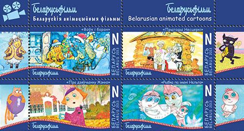 Издательский центр «Марка» (РУП «Белпочта») на протяжении февраля проводил конкурс «Лучшая почтовая марка Республики Беларусь 2013 года»