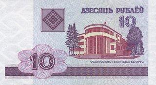 Банкноты номиналом 10 и 20 рублей действительны до 1 апреля