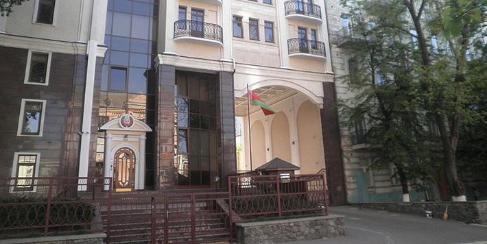 посольство беларуси в украине
