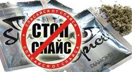 Употребление курительных смесей уже в этом году привело в Минске к 7-ми летальным исходам