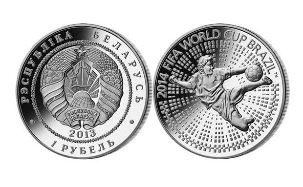 Нацбанк предупреждает: на рынке появились фальшивые белорусские монеты