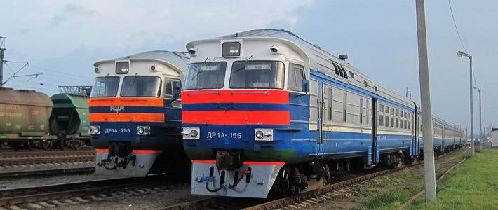 дополнительные поезда бжд