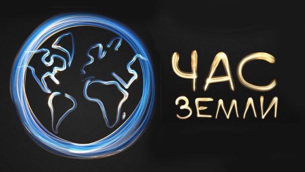 Сегодня в семи белорусских городах пройдет акция