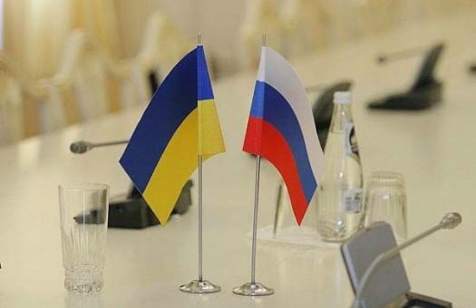флажки россии и украины