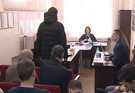 суд конфискация автомобиля