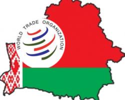 Беларусь готовится к вступлению в ВТО