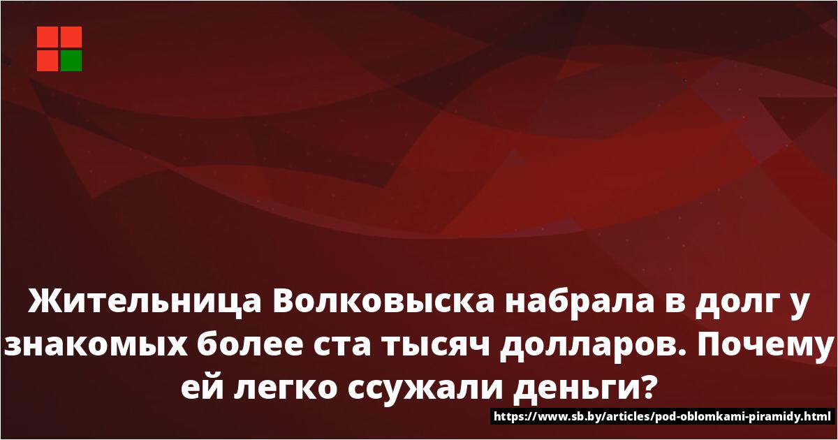 россельхозбанк гулькевичи кредиты физ лицам