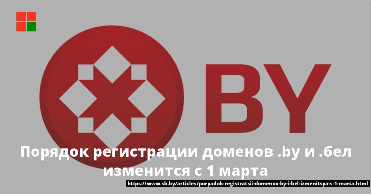 игровой хостинг сервера 1 6 в беларуси
