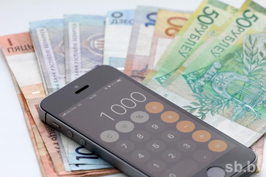Выкупают долги перед банком