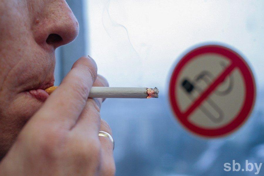 Запрет продажи табачных изделий в рб где купить электронные сигареты волгоград одноразовые